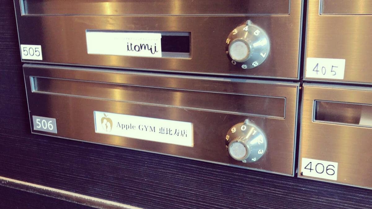 【体験レポート】Apple GYM(アップルジム)で体験レッスン